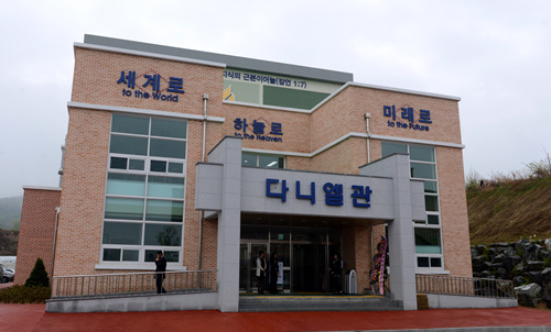 Private Elementary School | Chuncheon city, Gangwon | August 21 | One position available