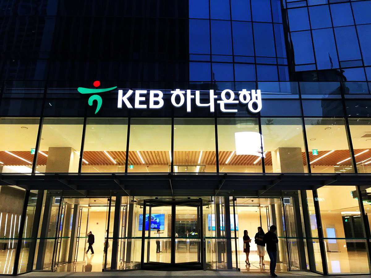 KEB Hana Bank Slider darken - KEB Hana Bank Guideline after sign up for a bank account with Korvia Team